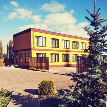 Готель Смерекова Хата